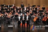 中国三大男高音专场音乐会在宁波举行