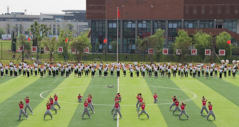 宁波市第十届大学生运动会开幕