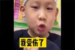 熊孩子录视频向老师请假 网友:多给他留点作业