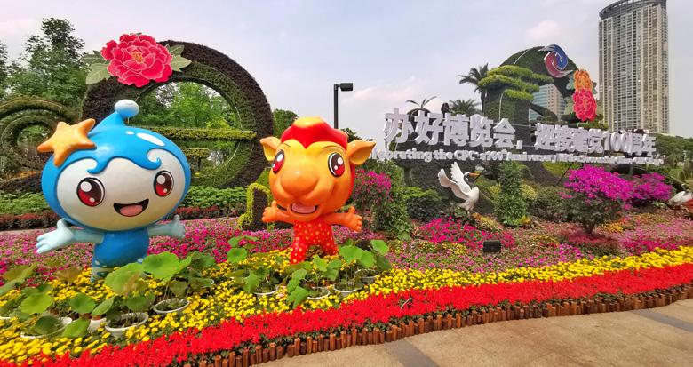 中东欧博览会主题花卉扮靓甬城街头