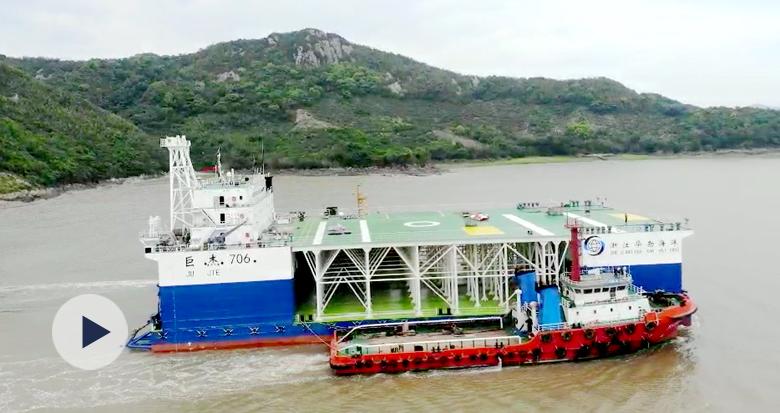 壮观!象山首批自主制造的海上特种作业船舶全部交付
