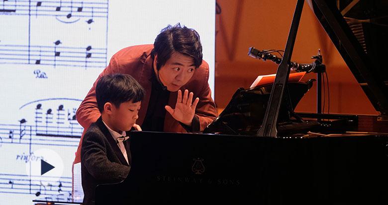 大师课郎朗寄语钢琴爱好者:用不同维度弹琴 心里火焰不能灭