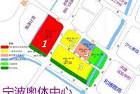 宁波奥体中心北侧区块拟调整规划 将新建公交场站