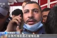 """以军致电加沙居民:""""导弹马上要炸你家"""""""