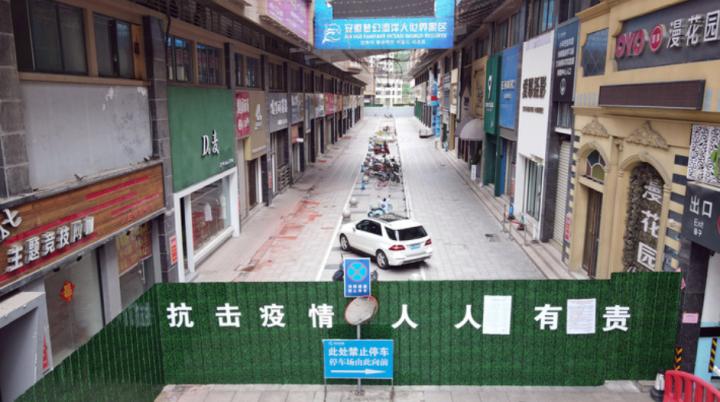 追踪安徽、辽宁问责背后 疫情防控防线如何失守?