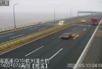 """喝了4瓶啤酒就""""飘""""了 男子驾车在杭州湾跨海大桥上追尾"""