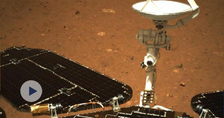 祝融号传回火星照片