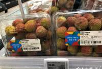 价格大跌超70%!上市一个月宁波人夏天爱吃的水果降价了