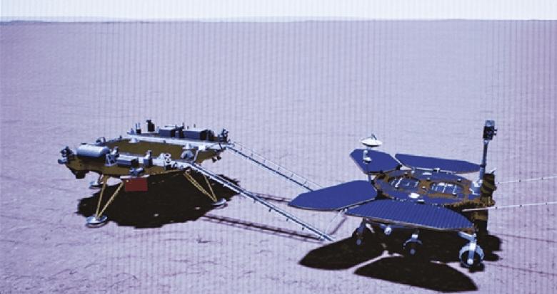 祝融号火星车成功驶上火星表面