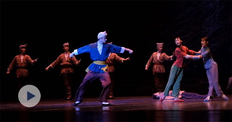 足尖上的经典 芭蕾舞剧《白毛女》亮相天然舞台