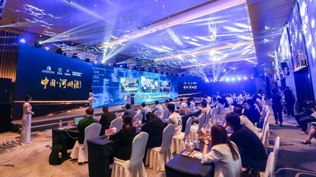 中国・河姆渡(余姚)第五届智能制造创业创新大赛圆满落幕