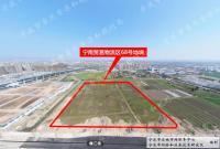 宁波首次集中供地!首日15宗地总成交约255.4亿元