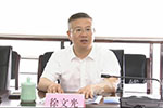 徐文光任浙江省副省长