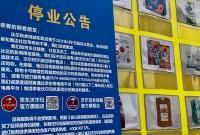 """宁波大卖场越来越难 一家开业近10年沃尔玛""""撤离"""""""