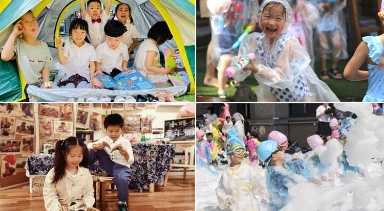 儿童节!甬城儿童花样迎来自己的节日