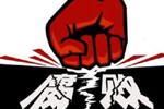 海曙区委原书记褚孟形接受纪律审查和监察调查