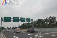 机场快速路南延北段联丰村路口改造完工 今起投用