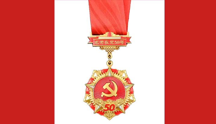 这个纪念章首次颁发!全国将有710多万名老党员获颁