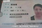 """5旬女""""海王""""同时骗婚两名90后小伙 被判刑3年缓刑4年"""