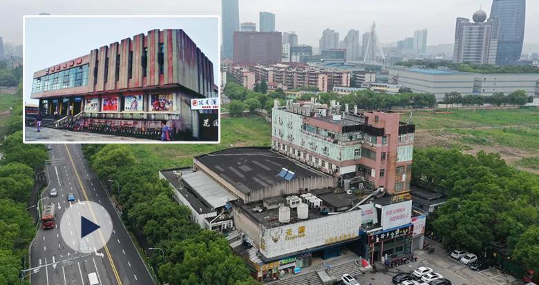 宁波市中心这家电影院要拆了 陪伴我们37年 满满的回忆