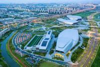 12个项目 总投超300亿元 江北一批重大项目签约