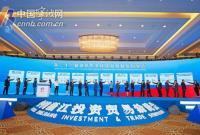 浙洽会23个重点项目签约总投资173亿美元 宁波4个