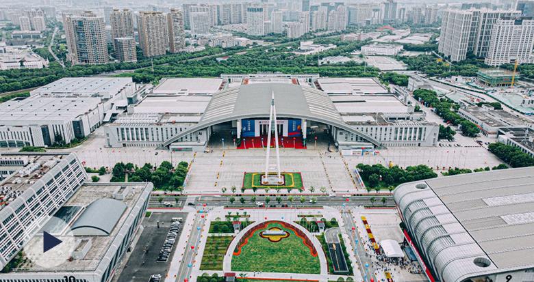 中东欧博览会开幕啦!