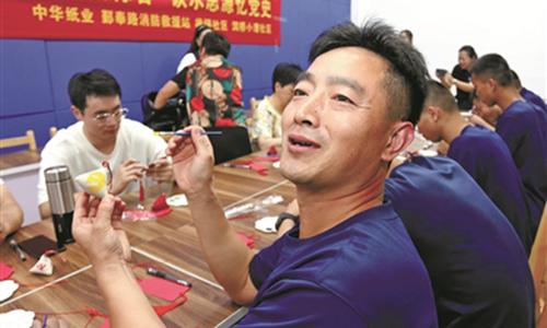粽子香飘消防站