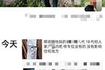 """""""我以为发一下没关系…""""宁波男子因一条朋友圈被刑拘"""
