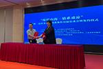 1.7亿元!宁波与四川凉山签下首个消费协作大单