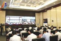 市委市政府召开安全工作视频会议 彭佳学作批示 裘东耀部署