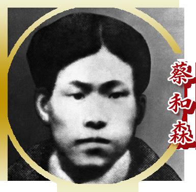 中国共产党的重要创始人