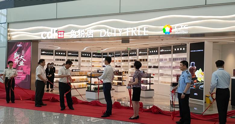 宁波机场免税店来了 经营这五大类商品