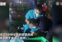 核酸检测点的医生顺手救了个孩子