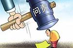奉化区卫生健康局原党委书记、局长童云龙被双开