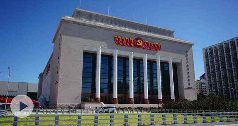 中国共产党历史展览馆正式亮相