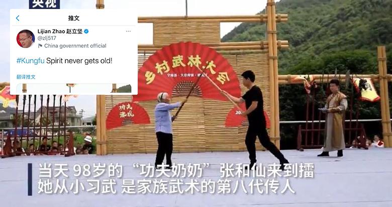 外交部新闻发言人赵立坚发文点赞宁海98岁功夫奶奶