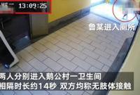 广州出现最短14秒传播的案例 专家:两米内都有可能