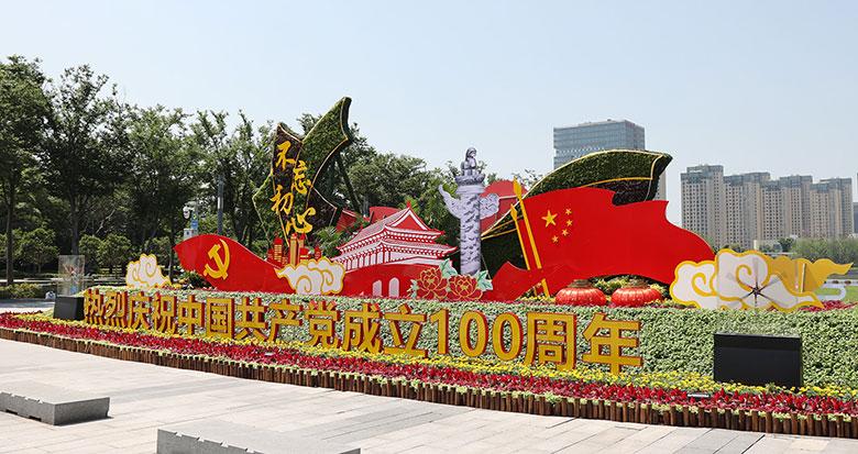 庆祝建党百年大型花卉景观亮相宁波街头