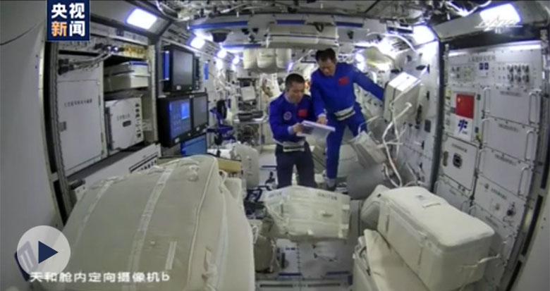 航天员在太空的一天