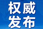 2021年宁波各地中考成绩陆续揭晓 普高投档线划定