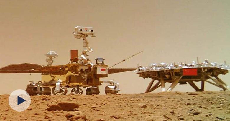 国家航天局发布天问一号任务着陆和巡视探测系列实拍影像
