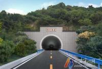 设隧道、桥梁、截弯取直 海曙启动64公里四明山环线公路工程
