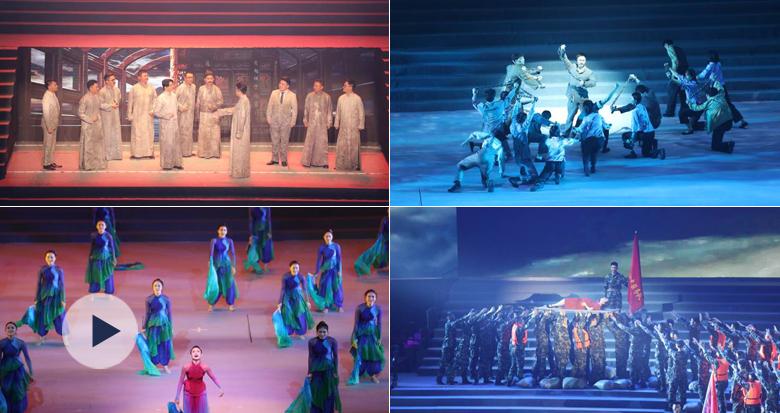 精彩纷呈 浙江省庆祝中国共产党成立100周年文艺演出举行