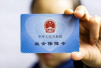 确定涨了!浙江省2021年养老金调整方案发布