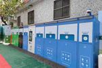 世界银行批准给宁波1.5亿美元贷款 主要用于全品类智能回收箱落地