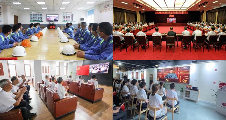 宁波各地党员群众收看庆祝建党100周年大会实况直播