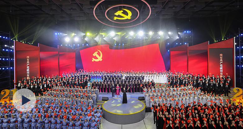 唱响时代最强音!宁波举办千人大合唱展演活动