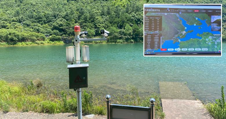 进入涉水危险区域自动警示 九龙湖防溺水用上AI智能设备