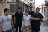 """逃亡十一年 """"慈城高某某被杀案""""嫌疑人终于落网"""